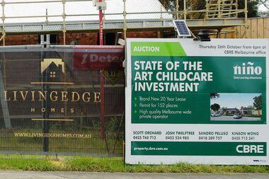 Photograph - Digital Image, Bundoora State School site, Redevelopment sign Bu1915, 01/10/2017