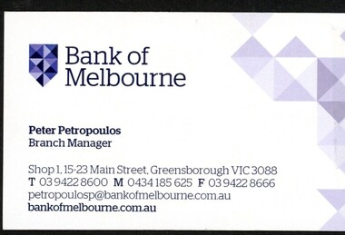 Business card, Bank of Melbourne Greensborough Branch 2017, 201_