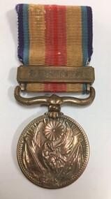Memorabilia - Medal Japanese Army, 1939-1946