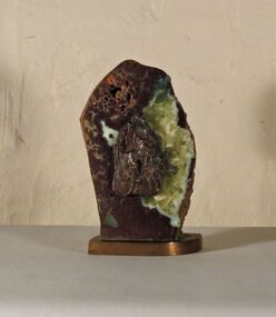 Stone Sculpture /Bronze Plaque, Untitled (Lizard)