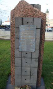 Artwork, other - Public Artwork, William Dunstan VC Memorial, 1995