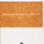 Front page of white writing on dusty orange background