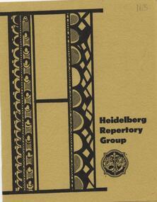 Memorabilia, 1975 HTC General Memorabilia