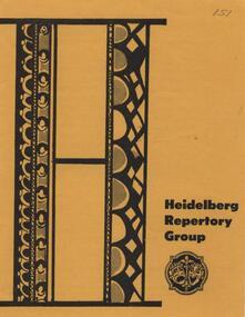 Program, 1973 HTC General Memorabilia