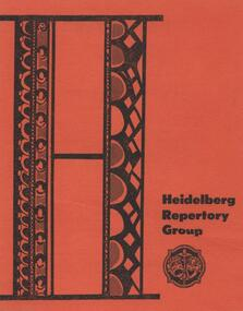 Program, 1972 General Memorabilia