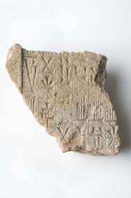Fragment of inscribed brick, Date unknown